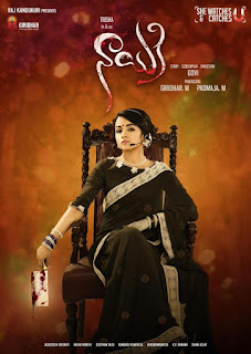 Nayaki (2016) Hindi Dubbed HDRip Movie 160Mb hevc