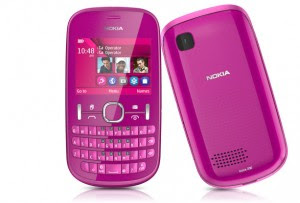 Nokia Asha 200 (Rm 761) Update Urdu Flash files Free Download nokia+asha+200+pink+colour+falsh+files