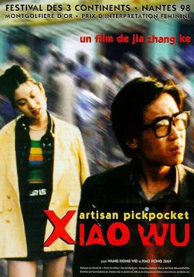 Xiao Wu (1998)