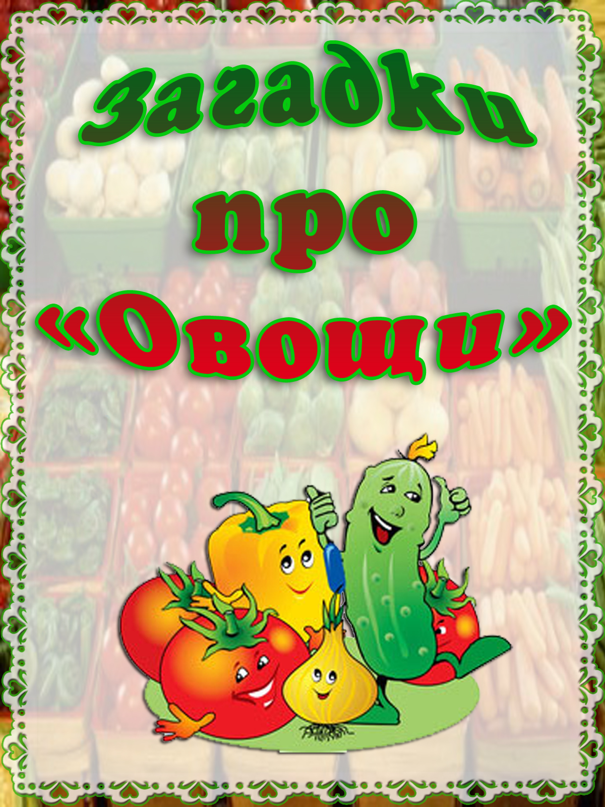 Книжка малышка на тему фрукты