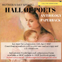 CALL FOR SUBMISSION! HOP Anthology MOTHER'S SPECIAL