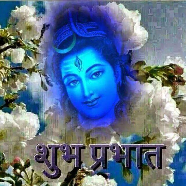 Good Morning Monday Shiva image whatsapp Greetings