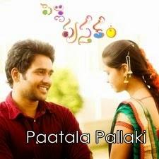 Pelli pustakam hd video songs free download