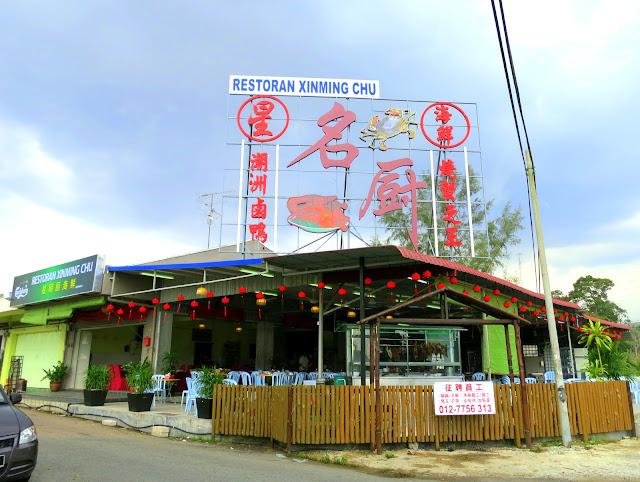 Star-ChefRestaurant-Gelang-Patah