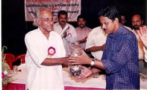 പൂനെ പ്രവാസിശബ്ദം അവാർഡ്