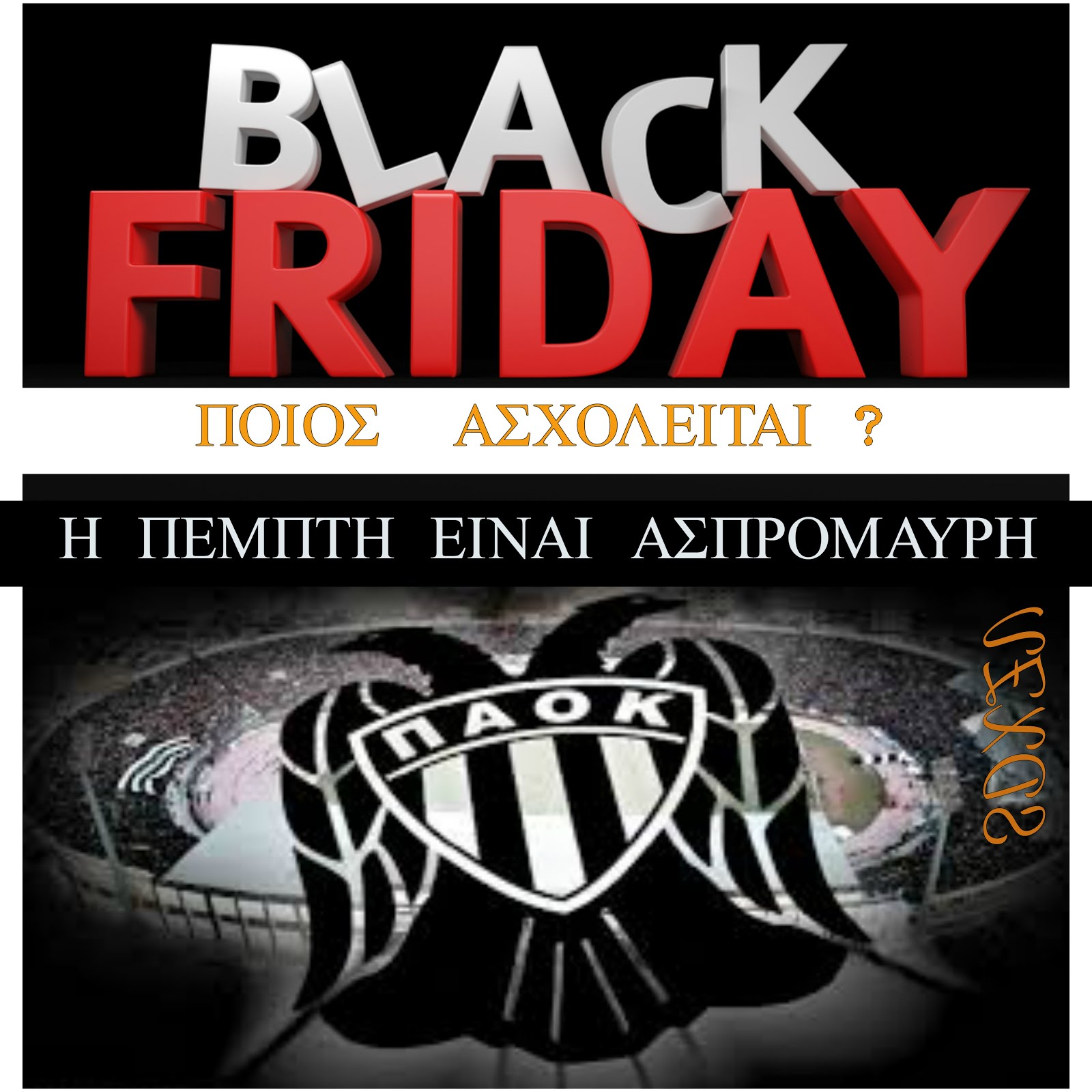 BLACK FRIDAY-BLACKandWHITE THURSDAY