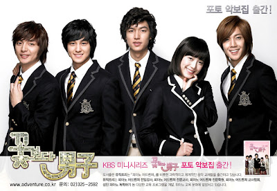 muvee, kdrama, korea, Boys Over Flower, drama korea best, best story