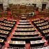 Aντάρτικο 22 βουλευτών της ΝΔ κατά Στουρνάρα: Υπερβολικοί οι συντελεστές φορολόγησης των αγροτεμαχίων