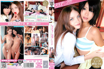 PMP 162 Julia Song In Costume ×%|Rape|Full Uncensored|Censored|Scandal Sex|Incenst|Fetfish|Interacial|Back Men|JavPlus.US