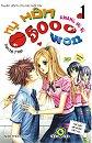 truyện tranh Nụ hôn giá 5000 Won