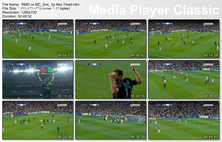 تحميل مباراة ريال مدريد ومانشستر سيتي 3/2 كاملة برابط واحد فى دوري ابطال اوروبا 2012