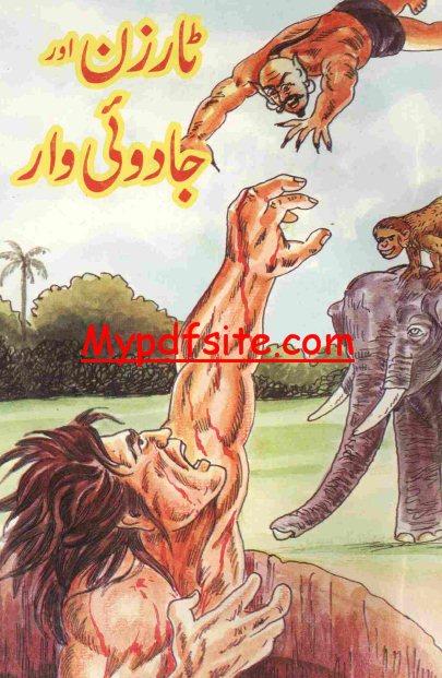 Tarzan Or Jadui War By Zaheer Ahmad