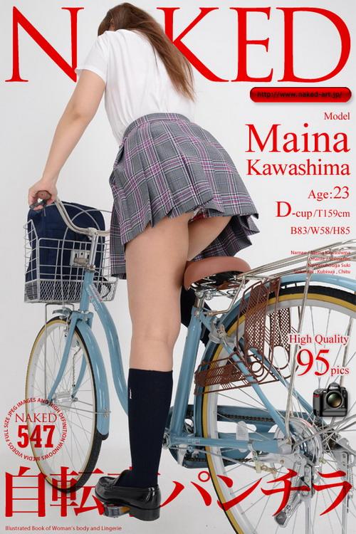 main-500 LsAKED-ARTl NO.00547 自転車パンチラ Maina Kawashima 川島まいな ( 23才 ) [95P262MB] 1501d