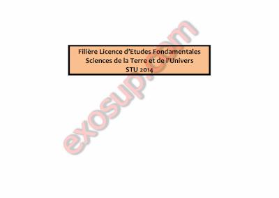 Maquette de la Filière STU
