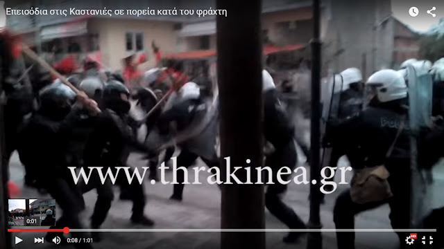 """Με ρόπαλα οι αναρχικοί στις Καστανιές για να ρίξουν τον φράκτη. Αντιδρούν οι κάτοικοι: """"Να φύγουν αυτοί από δω, μια χαρά είναι ο φράκτης, δεν περνάει κανένας"""""""