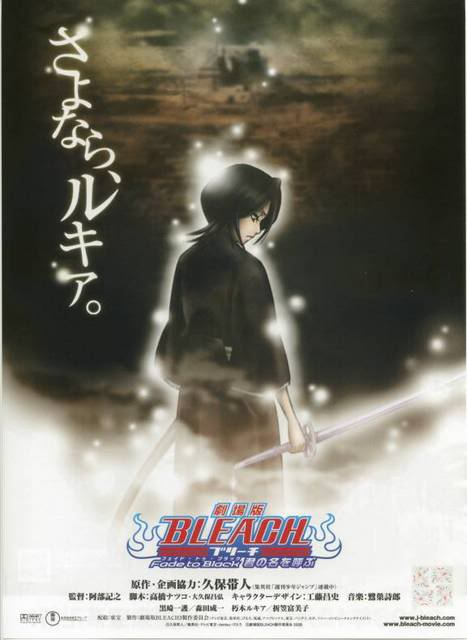 Download – Bleach – 3º Filme – Fade to Black – HDTV Legendado