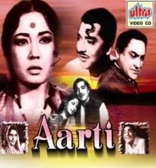 Aarti (1962)