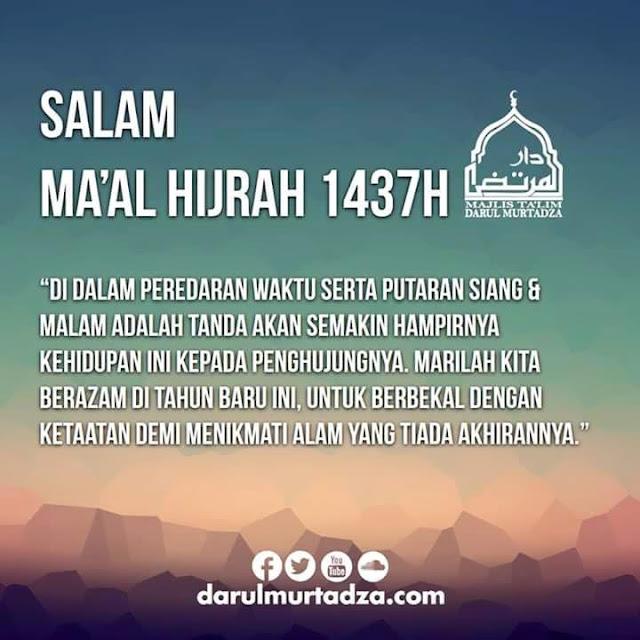 Salam Maal Hijrah 1437H
