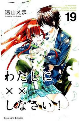 わたしに××しなさい! 第01-19巻 [Watashi ni xx Shinasai! vol 01-19] rar free download updated daily