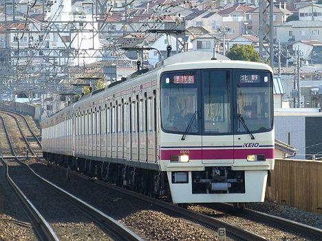 京王電鉄 準特急 北野行き5 8000系新LED
