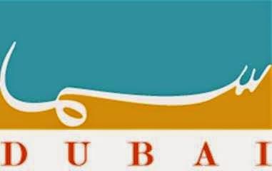 تردد قناة سما دبي اتش دي HD الجديد 2014 على النايل سات Sama Dubai