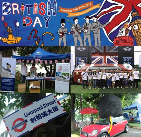 british day in guangzhou