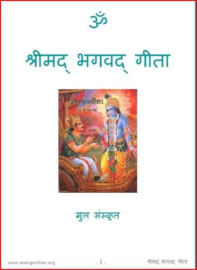 Epaper The Hindu 6th march Pdf - Daily Epapers - Jobwik