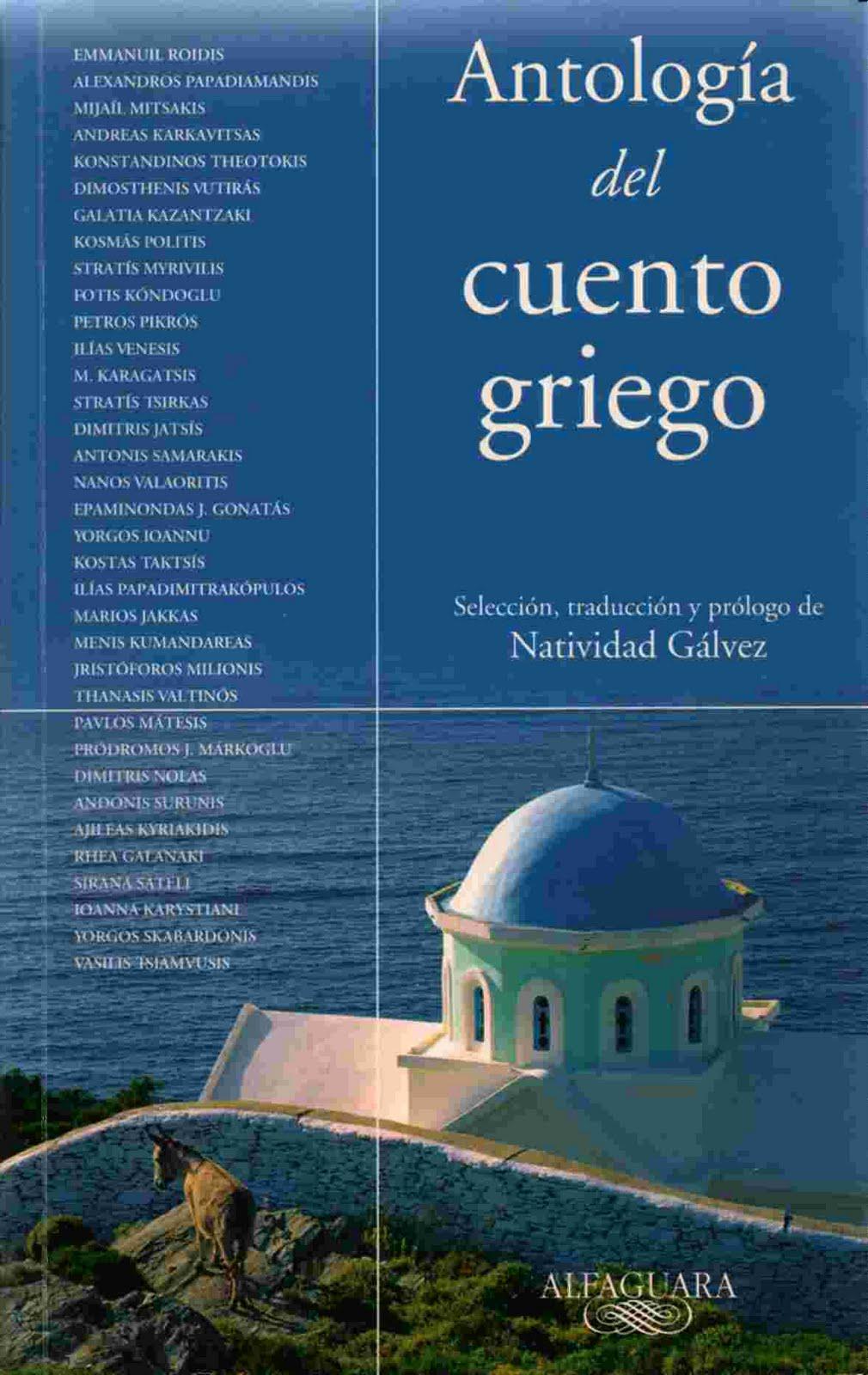 Antologia del cuento griego