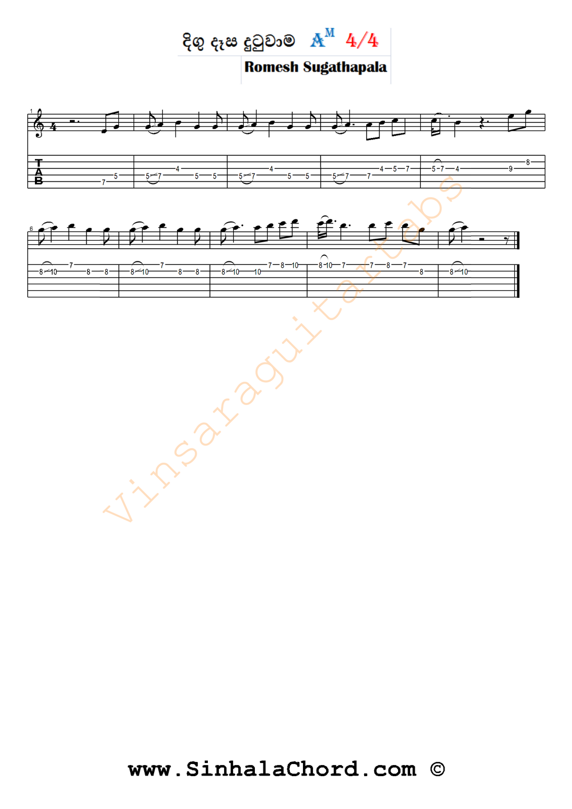 Digu Desa Dutuwama Guitar Tab - Intro : Sinhala Guitar Chords:Sinhala Songs Chords:Guitar Tabs ...