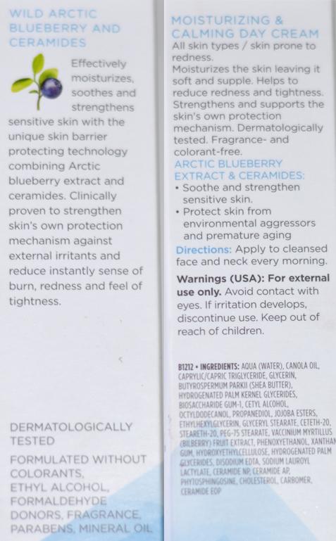 блог косметика для чувствительной кожи