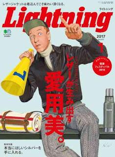 Lightning(ライトニング) 2017年01月号 Vol.273