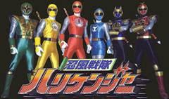 assistir - Ninpuu Sentai Hurricaneger - Episódios - online