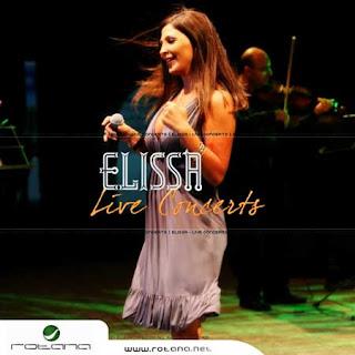 Elissa - Helwa Ya Baladi (حلوة يا بلدي)