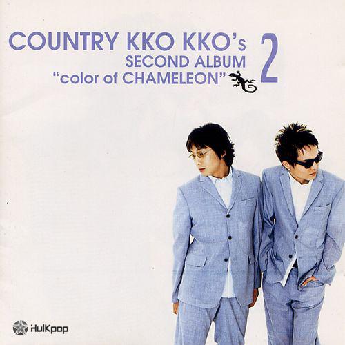 Country Kko Kko – Vol.2 Color Of Chameleon