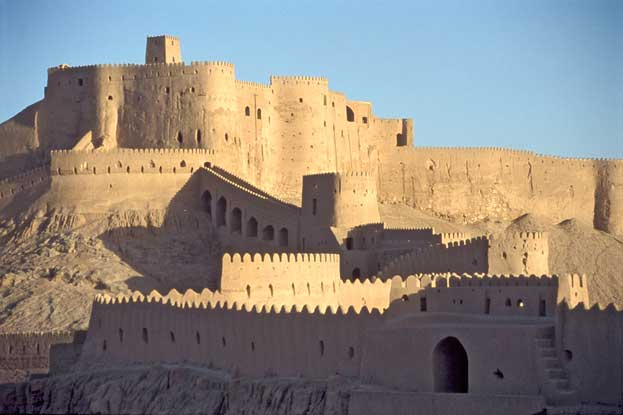 Bam and its Cultural Landscape Heritage