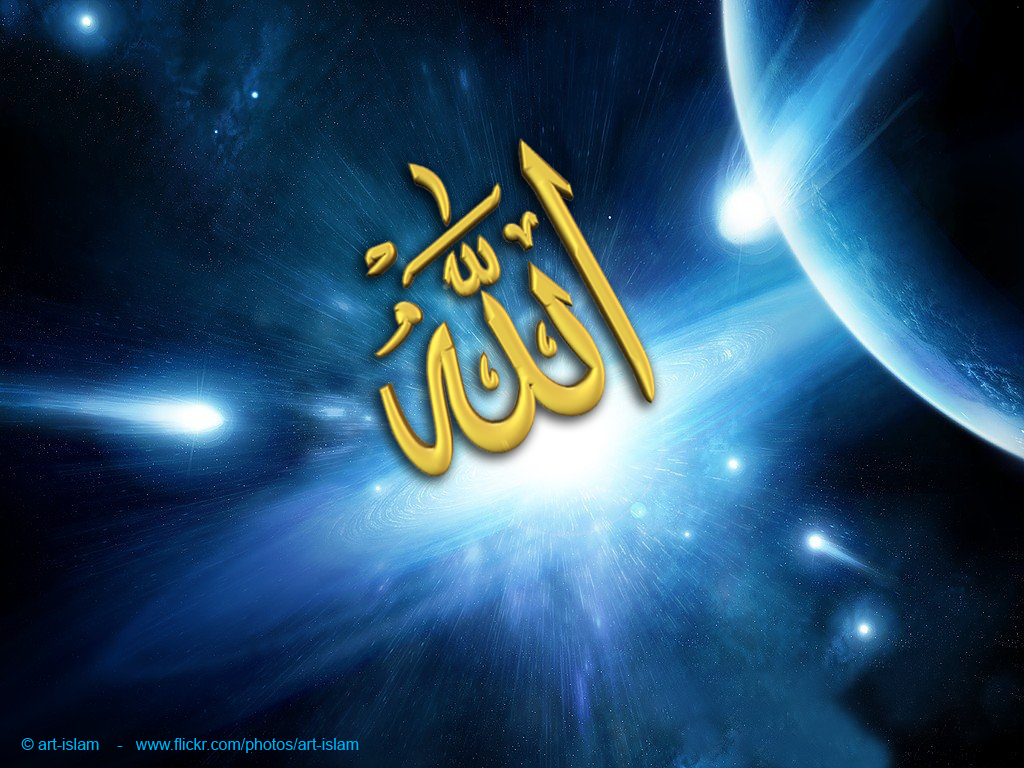 http://3.bp.blogspot.com/--d6as_0c7Hw/UHwLdZ-SQbI/AAAAAAAADBI/S6mJm9Y6REg/s1600/beautiful-allah-wallpapers-free-hd-wallpapers-Natural-Allah-name-wallpapers-for-desktop.jpg