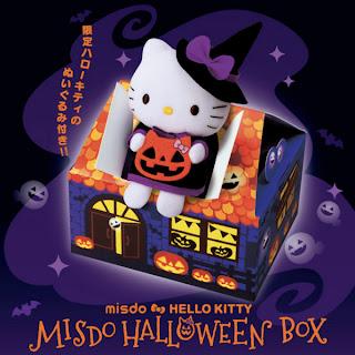 Happy halloween! Wah Donat Hello Kitty di Jepang Ini Berubah Menjadi Menyeramkan