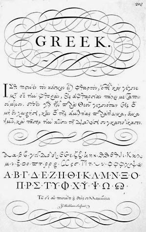 Greek Handwriting