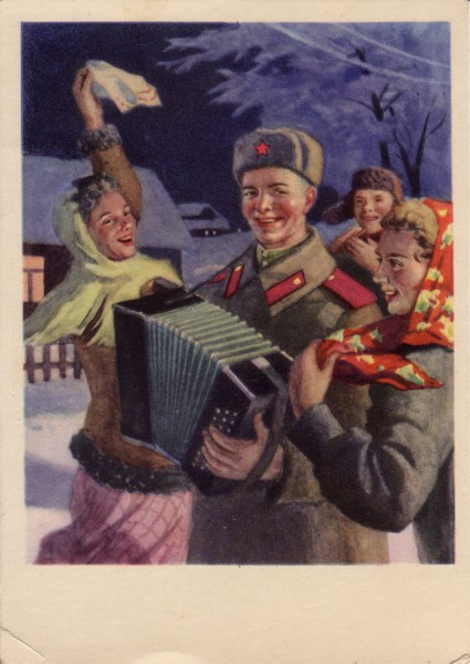 Postcards From The Past Soviet Army Day