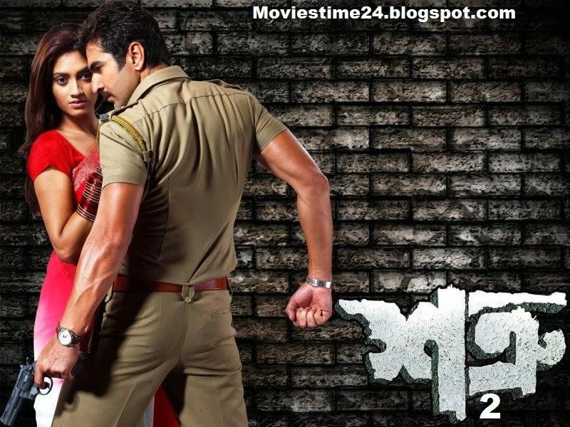 dian bangla movies 2015 full movies new