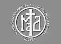 """ΡΑΔΙΟΦΩΝΟ  """"Ορθόδοξης Μαρτυρίας"""""""