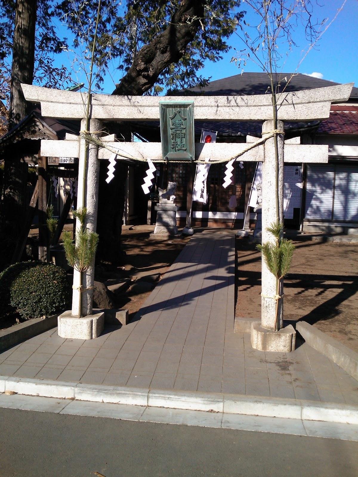 japanese religion and folklore januari 2012