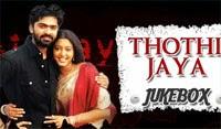 Thotti Jaya Video Songs Collection – Harris Jayaraj Hits