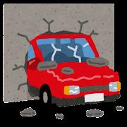 壁に追突した車のイラスト(事故)