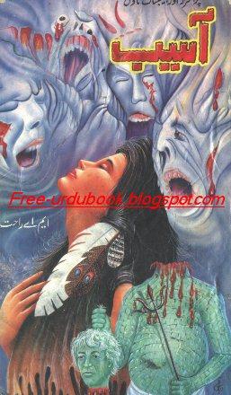 Asaib By M.A Rahat