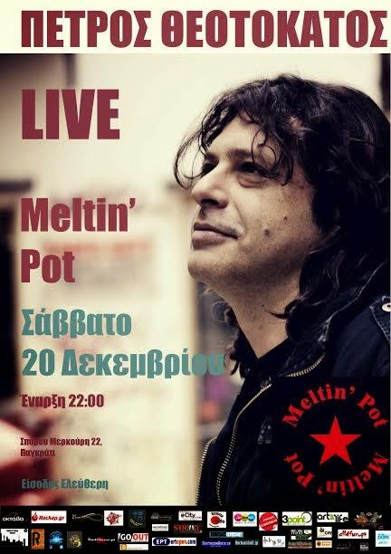 petros-theotokatos-live-meltin-pot-pagkrati-savvato-20-12