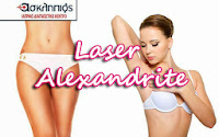 Laser Αλεξανδρίτη