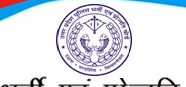 UP Police SI Admit Card 2014 Download