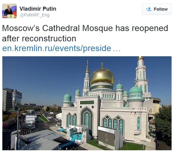 inilah Asal Usul Masjid Katedral Moskow Rusia Serta Foto
