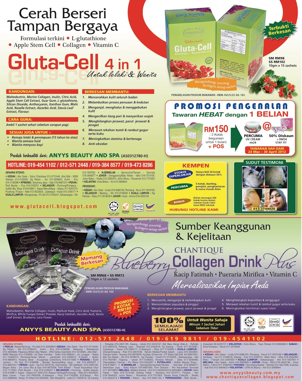 IKLAN GLUTA CELL Amp CHANTIQUE COLLAGEN DI UTUSAN S3